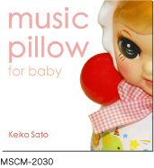 music pillow_jacket